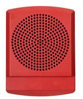 LED High Fidelity Speaker Red Fire Lettering