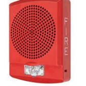 LED High Fidelity Speaker Strobe Red No Lettering
